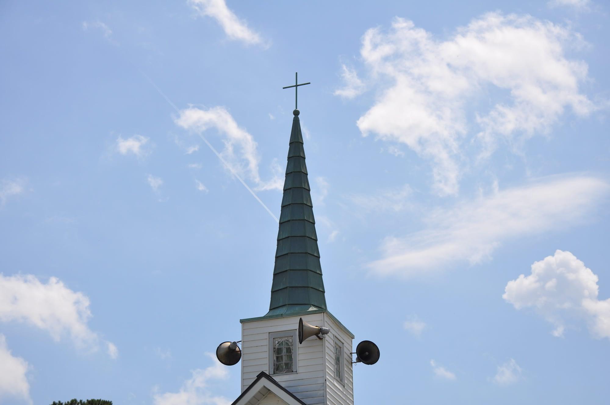 airy grove spire